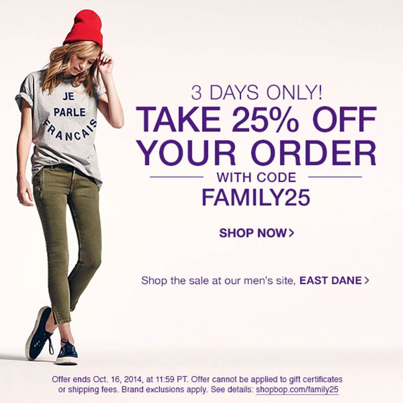 shopbop 2014 friends and family sale
